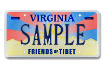 Friends of Tibet Plate